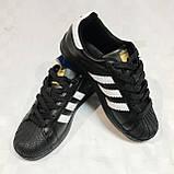 Кроссовки Adidas Superstar  р 36 B617-2, фото 3