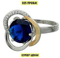 """Женское серебряное кольцо с золотыми пластинами """"Цвет Розы"""", фото 1"""