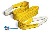 Строп текстильный СТП от 1 до 12 тонн 1-10 метров