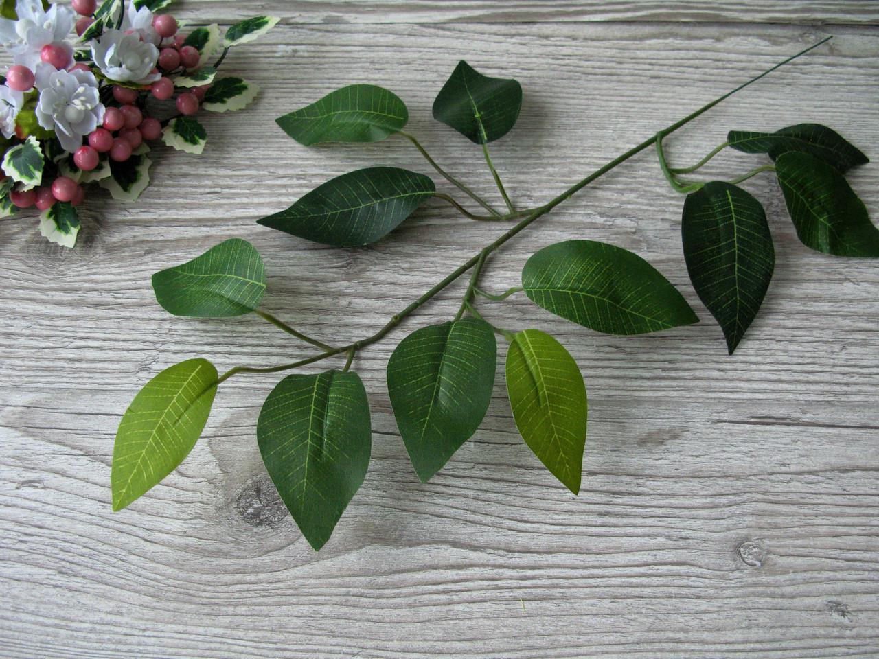Ветка с листьями маленькая (12 листьев) - 10 грн
