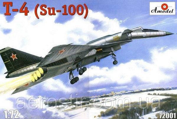 Т-4 (Су-100), 1/72 Amodel 72001