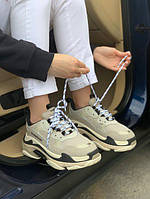 Женские бежевые кроссовки Balenciаga Triple S Beige