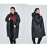Привлекательная женская стеганная куртка батал, фото 4