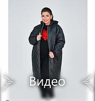 Привлекательная женская стеганная куртка батал