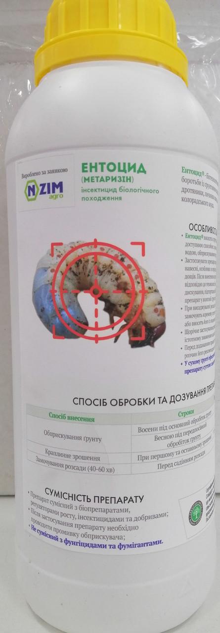 Біологічний інсектицид Ентоцид 1л