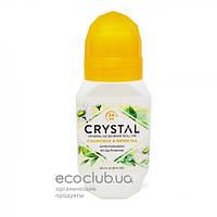 Дезодорант Essence Chamomile&Green Tea Roll-on Crystal 66 мл