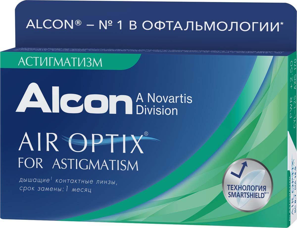 Линзы ежемесячной замены Alcon Air Optix for Astigmatism