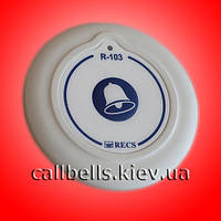 R-103 Кнопка вызова персонала для салона красоты, больницы, санатория, пансионата