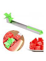 Нож для нарезки арбуза и дыни