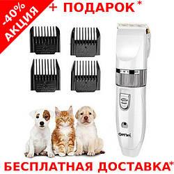 Профессиональная машинка для стрижки животных Gemei GM 634 4 насадки керамические ножи
