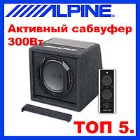 Автомобильный сабвуфер ALPINE SWE-815(активный, 300 /100Вт)