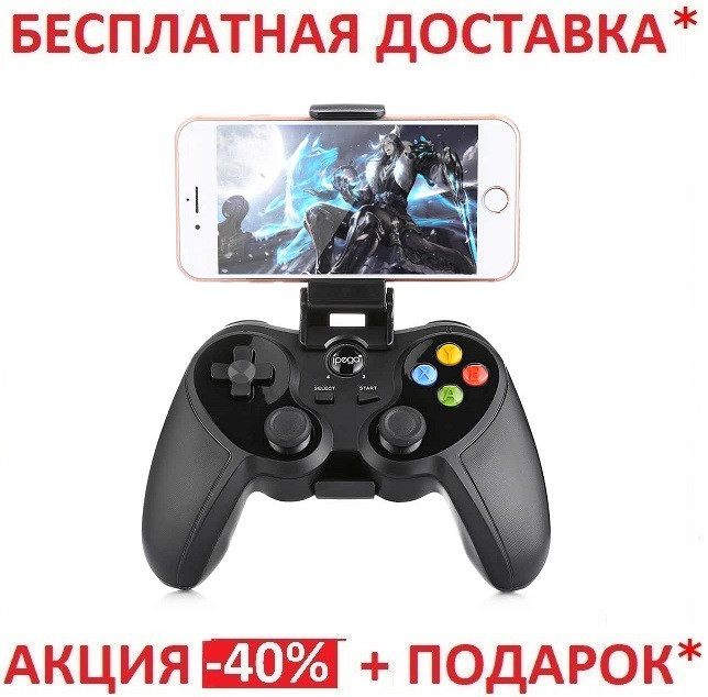 Геймпад Bluetooth джойстик IPEGA PG-9078, фото 1