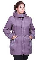 Оригинальная женская стильная зимняя куртка