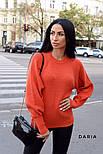 Женский базовый свитер с объемными рукавами (в расцветках), фото 3