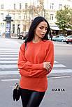 Женский базовый свитер с объемными рукавами (в расцветках), фото 4