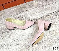 Шикарные замшевые туфли на каблучке 36-40 р пудра, фото 1