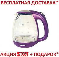 Электрический чайник Rainberg RB-702