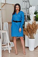 Женское джинсовое платье под пояс с карманами  42-44, 46-48