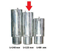 Проставка для лапы подъемника L=125мм   201020747