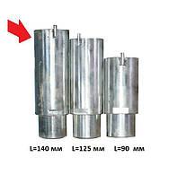Проставка для лапы подъемника L=140мм   201020749