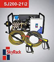 Профессиональный стационарный аппарат высокого давления воды без нагрева