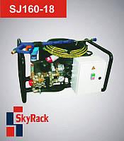 Профессиональный стационарный аппарат высокого давления воды без нагрева  SJ160-18