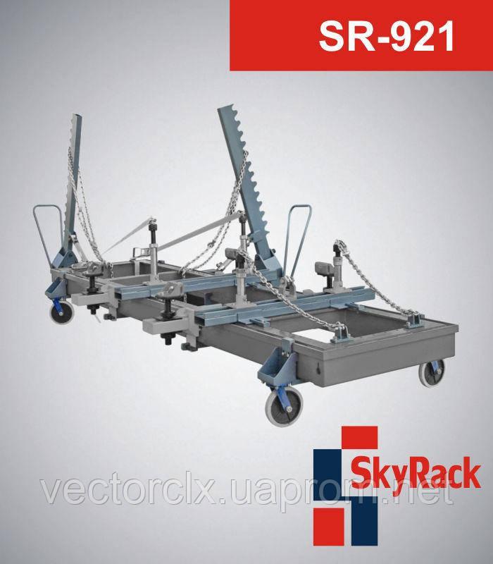 Рихтовочный стапель SR-921