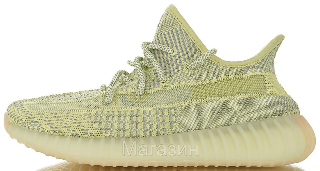 """Мужские кроссовки adidas Yeezy Boost 350 V2 """"Antlia"""" FV3250 (Адидас Изи Буст 350) рефлективные шнурки"""