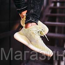 """Мужские кроссовки adidas Yeezy Boost 350 V2 """"Antlia"""" FV3250 (Адидас Изи Буст 350) рефлективные шнурки, фото 3"""