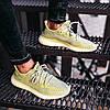 """Мужские кроссовки adidas Yeezy Boost 350 V2 """"Antlia"""" FV3250 (Адидас Изи Буст 350) рефлективные шнурки, фото 4"""