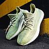 """Женские кроссовки adidas Yeezy Boost 350 V2 """"Antlia"""" FV3250 (Адидас Изи Буст 350) рефлективные шнурки, фото 2"""