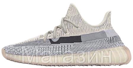 Мужские кроссовки adidas Yeezy Boost 350 V2 Topen (Адидас Изи Буст 350 Топен) рефлективные шнурки, фото 2