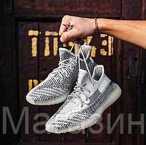 Женские кроссовки adidas Yeezy Boost 350 V2 Topen (Адидас Изи Буст 350 Топен) рефлективные шнурки, фото 2