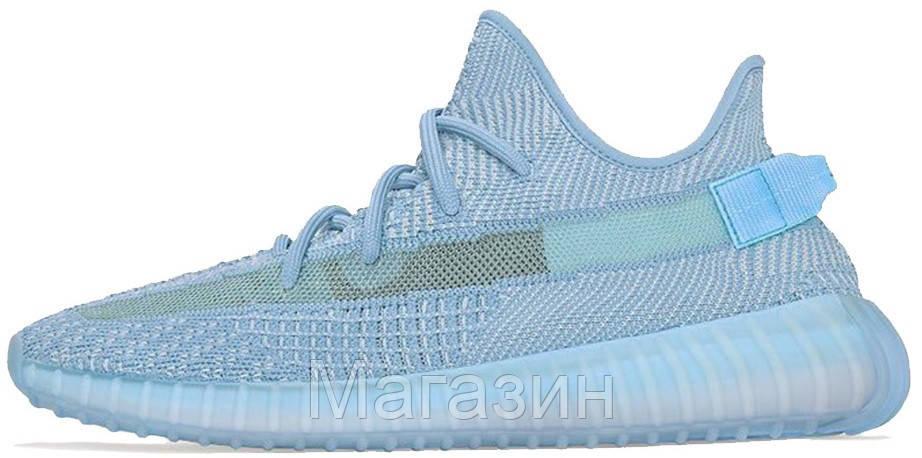 Женские кроссовки adidas Yeezy Boost 350 V2 Bluewater Адидас Изи Буст 350 голубые