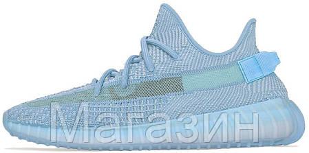 Мужские кроссовки adidas Yeezy Boost 350 V2 Bluewater Адидас Изи Буст 350 голубые, фото 2