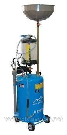 Установка UZM80 для слива масла и забора через щуп с предкамерой и подъёмной ванной, 80 л.