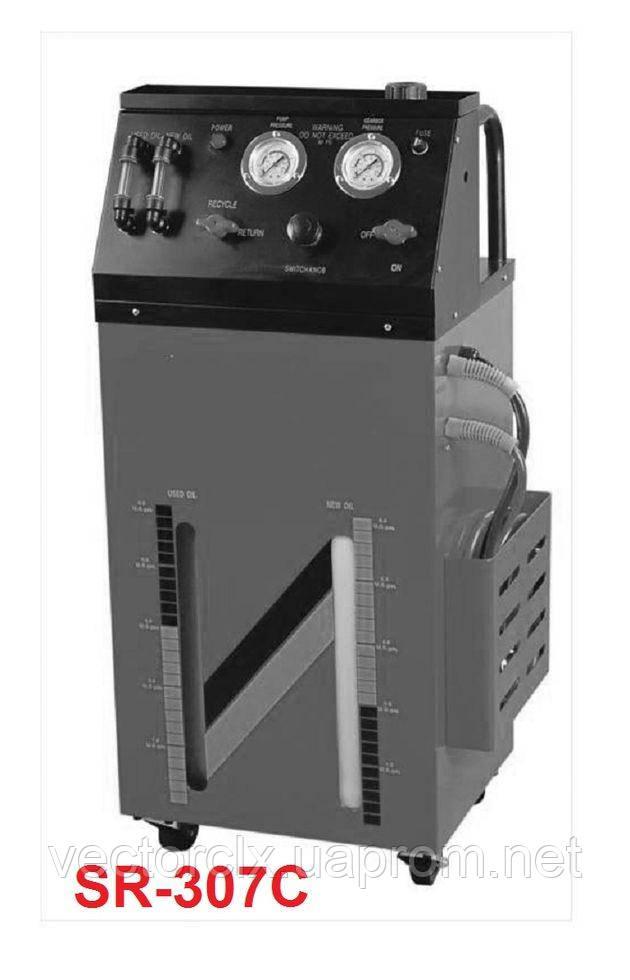 Установка для замены охлаждающей жидкости  SR-307C
