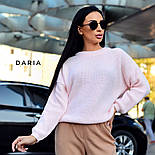 Женский базовый свитер свободного кроя (в расцветках), фото 3
