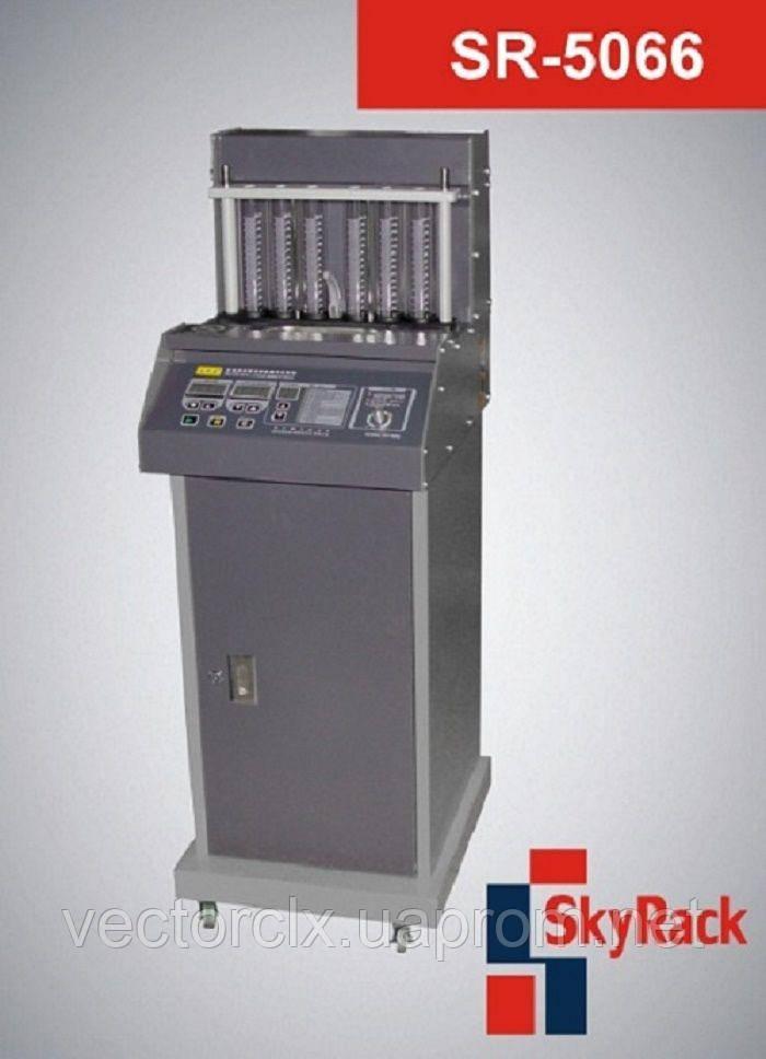 Установка для тестирования и ультразвуковой чистки форсунок  SR-5066