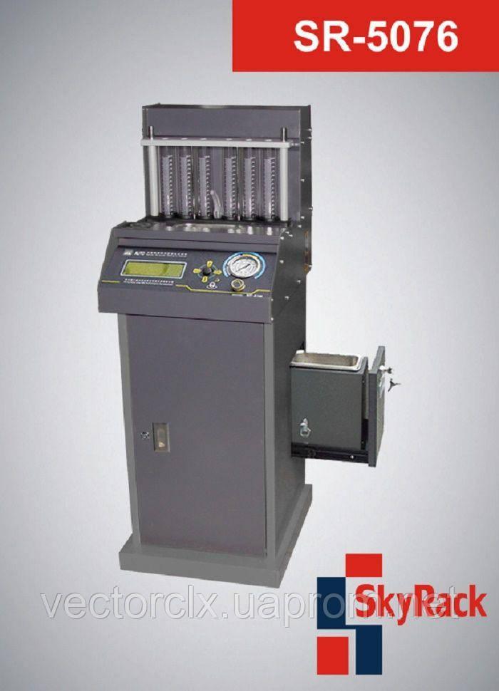 Установка для тестирования и ультразвуковой чистки форсунок  SR-5076