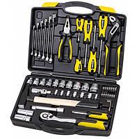 Набор инструментов и насадок торцевых профессиональный, 56 предметов