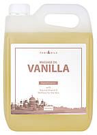 Профессиональное массажное масло «Vanilla» 3000 ml
