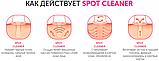 Аппарат для вакуумной чистки лица Spot Cleaner, фото 3