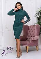 Красивое платье-гольф из ангоры с блестящим люрексовым лампасом