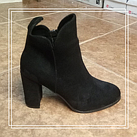 Женские демисезонные ботинки Loretta черная замша Н566-2, 39