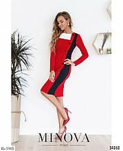 Платье BL-5965