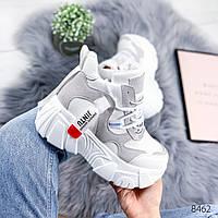 Ботинки женские Оff-line  белые + серый , женская обувь