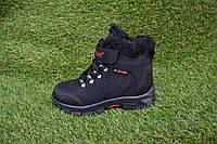 Детские зимние ботинки на мальчика черные р31 - 35