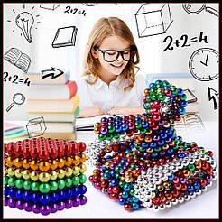 Неокуб NeoCube Радуга Разноцветный 6 цветов 5мм * 216 шариков + Металлическая Коробка