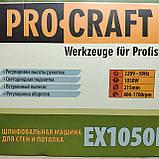Шлифмашина жираф Procraft EX1050E с подсветкой, фото 10